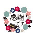 シンプルな黒ねこ×丁寧な気もち(個別スタンプ:2)