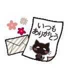 シンプルな黒ねこ×丁寧な気もち(個別スタンプ:3)