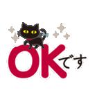 シンプルな黒ねこ×丁寧な気もち(個別スタンプ:7)