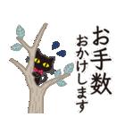 シンプルな黒ねこ×丁寧な気もち(個別スタンプ:18)