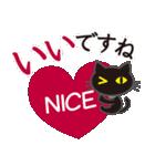 シンプルな黒ねこ×丁寧な気もち(個別スタンプ:22)