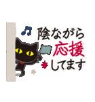 シンプルな黒ねこ×丁寧な気もち(個別スタンプ:24)