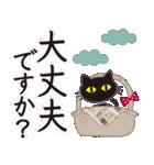 シンプルな黒ねこ×丁寧な気もち(個別スタンプ:25)