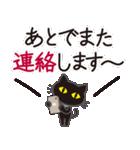 シンプルな黒ねこ×丁寧な気もち(個別スタンプ:29)