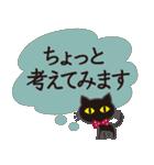 シンプルな黒ねこ×丁寧な気もち(個別スタンプ:32)