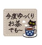シンプルな黒ねこ×丁寧な気もち(個別スタンプ:33)