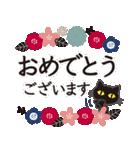 シンプルな黒ねこ×丁寧な気もち(個別スタンプ:35)