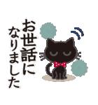シンプルな黒ねこ×丁寧な気もち(個別スタンプ:37)