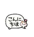 でか文字とふきだしと三毛にゃん(個別スタンプ:01)