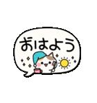 でか文字とふきだしと三毛にゃん(個別スタンプ:02)