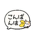 でか文字とふきだしと三毛にゃん(個別スタンプ:03)