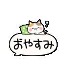 でか文字とふきだしと三毛にゃん(個別スタンプ:04)