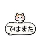 でか文字とふきだしと三毛にゃん(個別スタンプ:06)