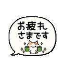 でか文字とふきだしと三毛にゃん(個別スタンプ:07)