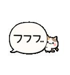 でか文字とふきだしと三毛にゃん(個別スタンプ:08)