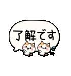 でか文字とふきだしと三毛にゃん(個別スタンプ:10)