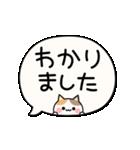 でか文字とふきだしと三毛にゃん(個別スタンプ:11)