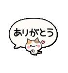 でか文字とふきだしと三毛にゃん(個別スタンプ:15)
