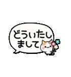 でか文字とふきだしと三毛にゃん(個別スタンプ:16)