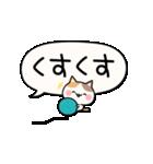 でか文字とふきだしと三毛にゃん(個別スタンプ:17)