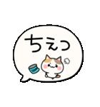 でか文字とふきだしと三毛にゃん(個別スタンプ:18)