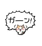 でか文字とふきだしと三毛にゃん(個別スタンプ:23)
