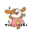 ばるるー犬★べすちゃん(個別スタンプ:01)