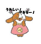ばるるー犬★べすちゃん(個別スタンプ:02)