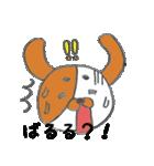 ばるるー犬★べすちゃん(個別スタンプ:03)