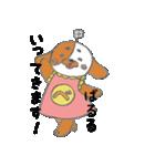 ばるるー犬★べすちゃん(個別スタンプ:04)