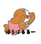 ばるるー犬★べすちゃん(個別スタンプ:05)
