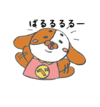ばるるー犬★べすちゃん(個別スタンプ:07)