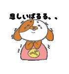ばるるー犬★べすちゃん(個別スタンプ:08)