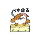 ばるるー犬★べすちゃん(個別スタンプ:09)