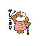 ばるるー犬★べすちゃん(個別スタンプ:10)