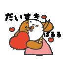 ばるるー犬★べすちゃん(個別スタンプ:11)