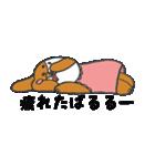 ばるるー犬★べすちゃん(個別スタンプ:12)