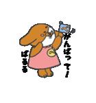 ばるるー犬★べすちゃん(個別スタンプ:13)