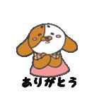 ばるるー犬★べすちゃん(個別スタンプ:14)