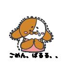 ばるるー犬★べすちゃん(個別スタンプ:15)
