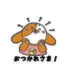 ばるるー犬★べすちゃん(個別スタンプ:16)