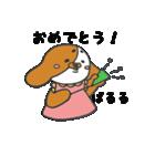 ばるるー犬★べすちゃん(個別スタンプ:17)