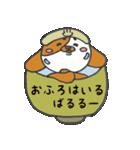 ばるるー犬★べすちゃん(個別スタンプ:18)