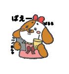ばるるー犬★べすちゃん(個別スタンプ:19)