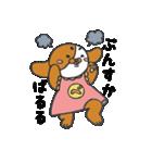 ばるるー犬★べすちゃん(個別スタンプ:20)