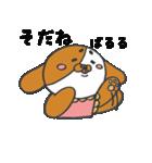 ばるるー犬★べすちゃん(個別スタンプ:21)