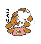 ばるるー犬★べすちゃん(個別スタンプ:22)