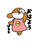 ばるるー犬★べすちゃん(個別スタンプ:23)