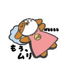 ばるるー犬★べすちゃん(個別スタンプ:24)