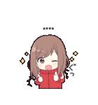 ジャージちゃん2.5(カスタム)(個別スタンプ:01)